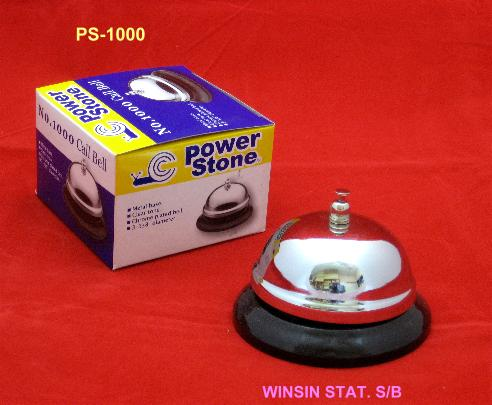 POWER STONE CALL BELL No.1000 3-3/8\