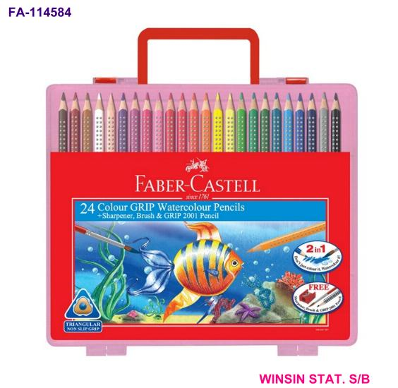 FABER-CASTELL WATERCOLOUR GRIP PENCIL 24 COLOUR