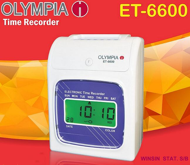 OLYMPIA TIME RECORDER DIGITAL DISPLAY