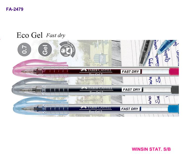 FABER-CASTELL ECO GEL BALL PEN 0.7mm
