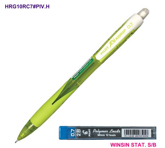 PILOT REXGRIP MECHANICAL PENCIL 0.7 PASTEL ASSORTED COLOUR -
