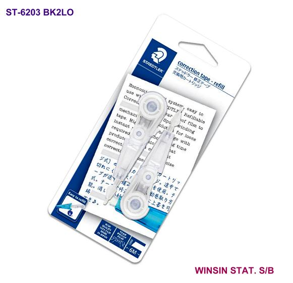 STAEDTLER CORRECTION TAPE 5mm X 6m Refill X 2