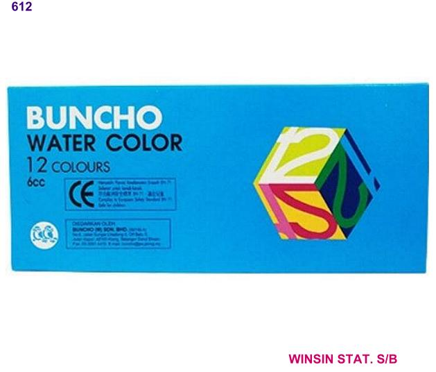BUNCHO WATER COLOUR 6cc 12 COLOUR