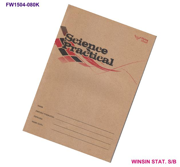 FLYING WHEEL SCIENCE PRACTICAL BOOK A4 KRAFT COVER 80pg