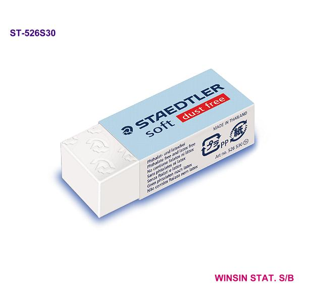 STAEDTLER SOFT ERASER TH dust free 43 x 19 x 13mm <30>