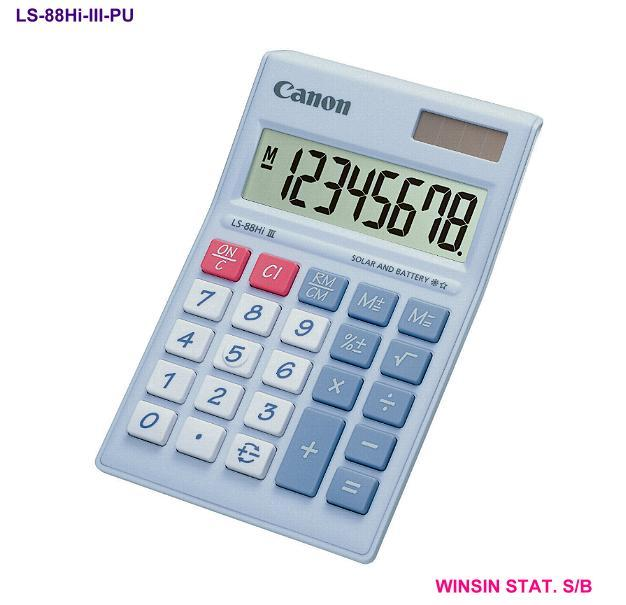 CANON DESKTOP CALCULATOR 8 digit III PURPLE