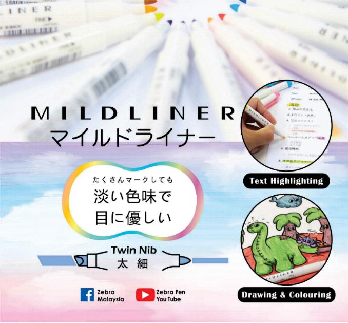 ZEBRA MILDLINER HIGHLIGHTER TWIN TIP <12>