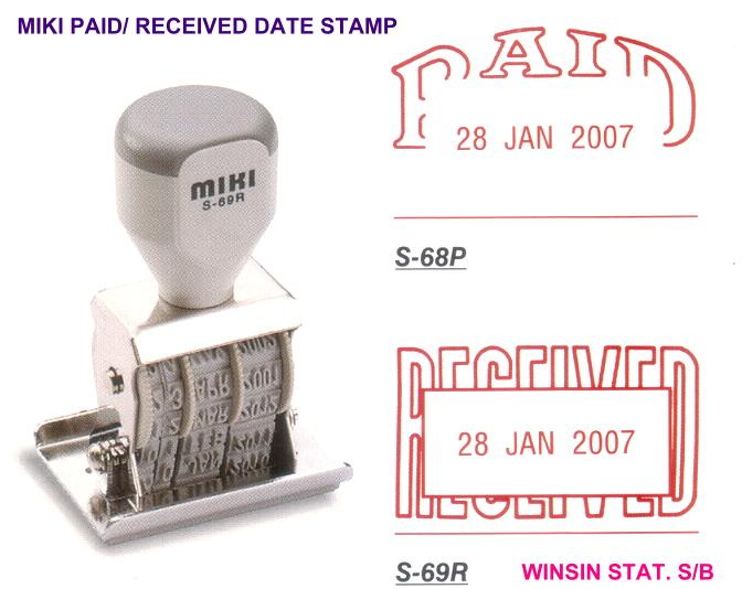 MIKI RECEIVED & DATE STAMP S-69R