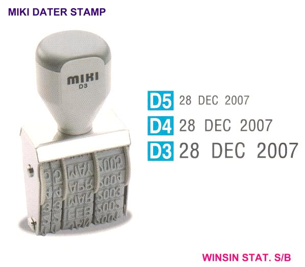 MIKI DATE STAMP D4 4mm