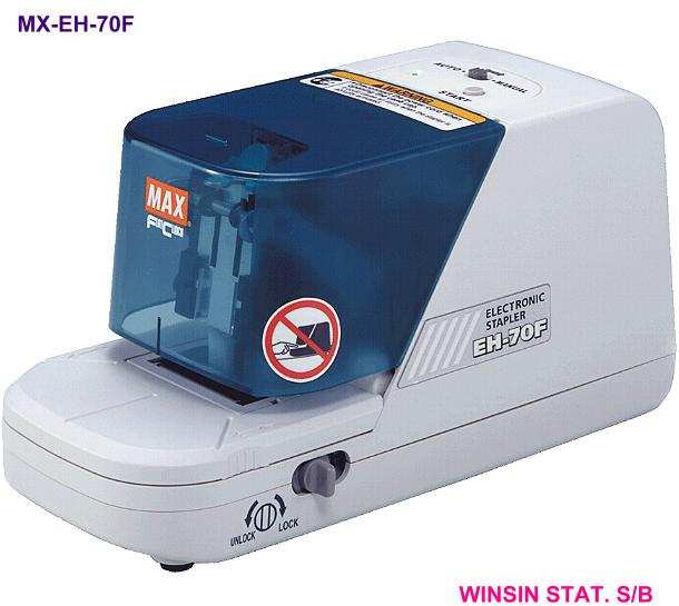 MAX ELECTRONIC STAPLER EH-70F <2>