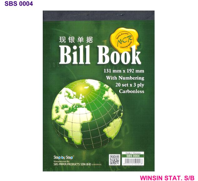 STEP BY STEP BILL BOOK NCR 20 X 3 ply with NUMBER 5 X 8 INCH  (131X192)mm <10-400>