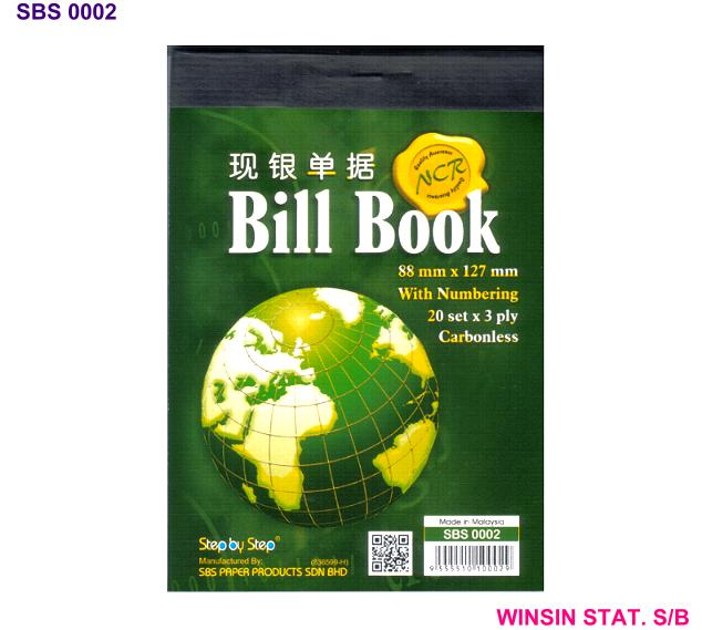 STEP BY STEP BILL BOOK NCR 20 X 3 ply with NUMBER 3.5 X 5 INCH (88X127)mm <20-720>