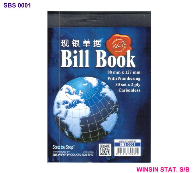 STEP BY STEP BILL BOOK NCR 30 X 2 ply with NUMBER 3.5 X 5 INCH (88X127)mm <20-720>