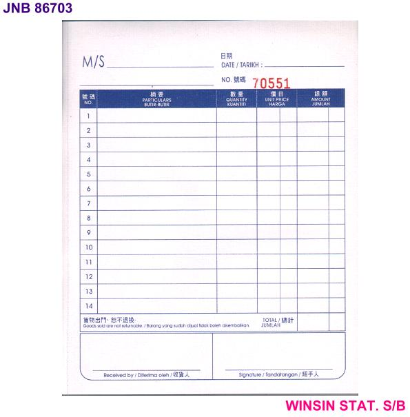 STEP BY STEP JUMBO BILL BOOK NCR 50 X 3 ply with NUMBER 6 X 7 INCH 55gsm <10-180>