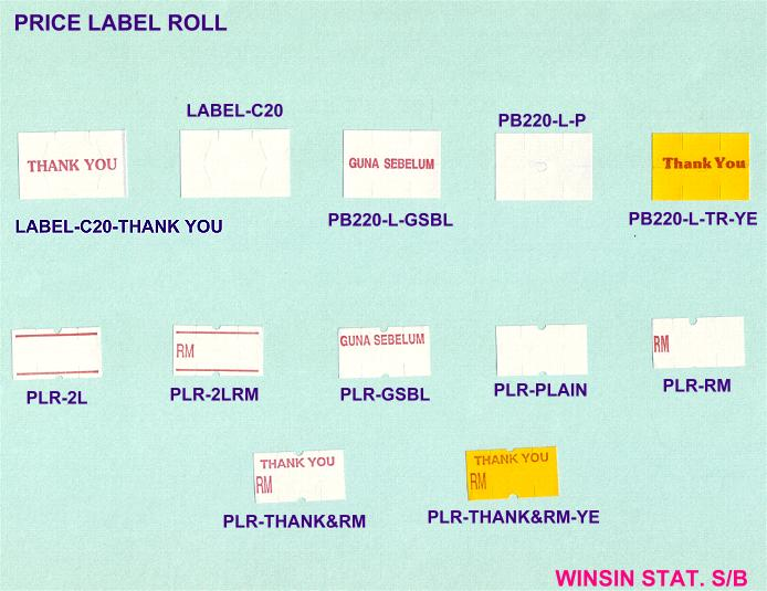 KOMARK PRICE LABEL ROLL 2 LINE C20 (16 X 26mm) <10>