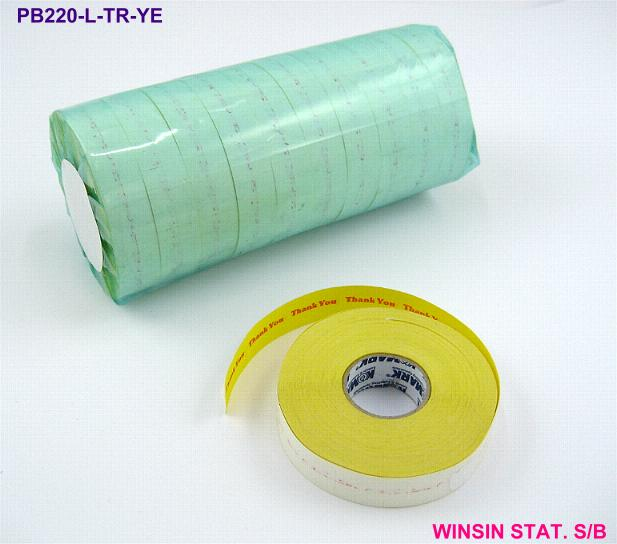 SATO PB220 LABEL ROLL THANK YOU YELLOW (16X23mm) <10>