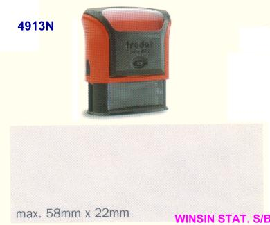 TRODAT PRINTY STAMP 4913 SELF INKING (New)