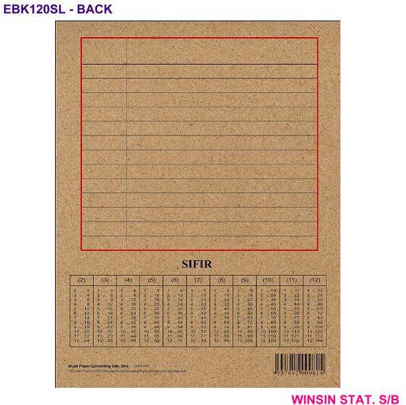 SPECTRA SOFT COVER EXERCISE BOOK SINGLE LINE 120 <10-300>