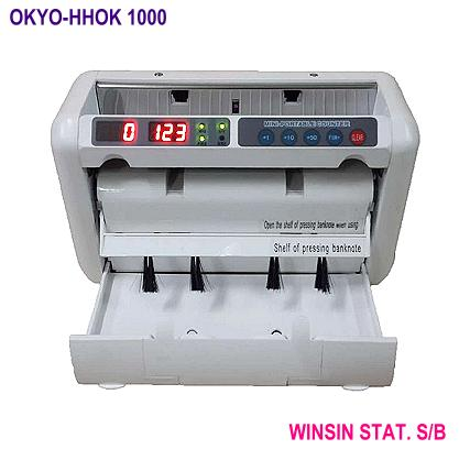 HHOK 1000 PORTABLE MULTI-CURRENCY NOTE COUNTER