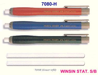 FABER CASTELL 7080-H